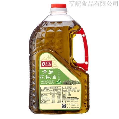 Green Sichuan Peppercorn Oil 2L