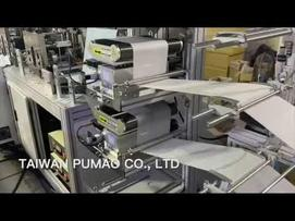 Visit us: https://pumao.en.taiwantrade.com/ TAIWAN MADE Medical Face Mask Making Line. 1. Flat Mask Machine Capacity: 90pcs-100pcs per minute / 100pcs-120pcs per minute 2. C Type Medical Mask Making Line 40pcs - 50pcs per minute 3. We Also Supply: Non-woven Fabric / Noseclip / Earloop / Qualified For Covid19 Prevention. Please Contact Us Via Email For First Inquiry: Email: taiwan@pumao.com.tw https://pumao.en.taiwantrade.com/ We try to do our best to help! Thank you very much! TAIWAN PUMAO CO., LTD Sourcing more Taiwan Products: https://www.taiwantrade.com