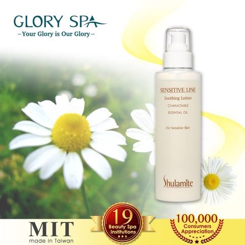 【GLORY SPA】SENSITIVE LINE Special Soothing Lotion/ Pure Chamomile Essential Oil.