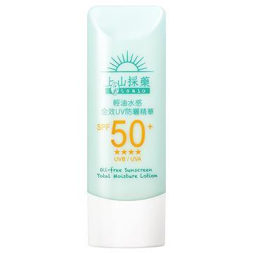 Tsaio- Oil-free Sunscreen Total Moisture Lotion