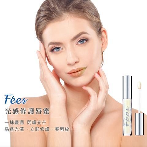 Fees 法緻 煥采智能保養系列/光感修護唇蜜/孕期可用/開放樣品