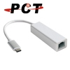 USB Type-C to RJ45 Ethernet Adapter