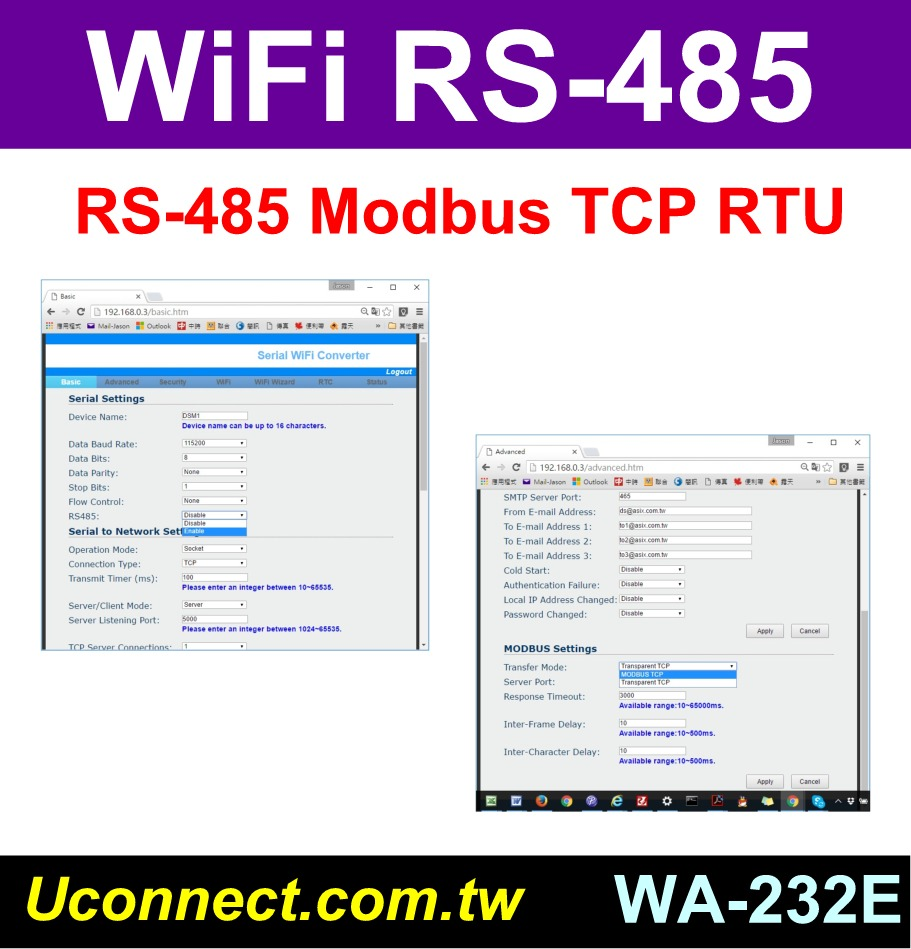 Taiwan WiFi RS-422/485 serial adapter, Wireless RS422 RS485