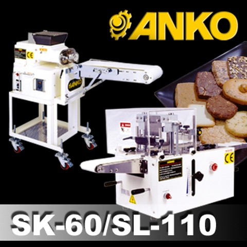 Multiple Function Stir Fryer(Fry Rice, Fry Noodle, Anko Food Machine)