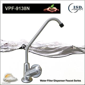 Taiwan Water Filter Dispenser Faucet Plastic Faucet Widespread Kitchen Faucet