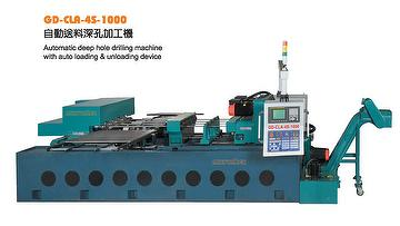 Four Spindles Deep Hole Drilling Machine