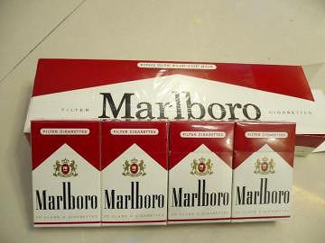 Price Marlboro cigarettes Virginia