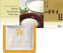 Chinese Yam Powder With Oats