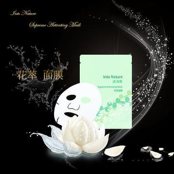 Taiwan Private Label Skin Care & Makeup | UNICARE