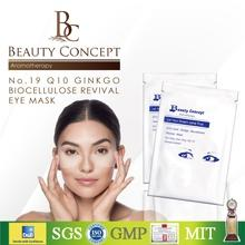 No.19 Q10+GINKGO BIOCELLULOSE REVIVAL EYE MASK