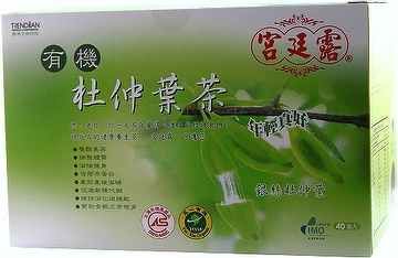 Organic Eucommia Leaf Tea Bag