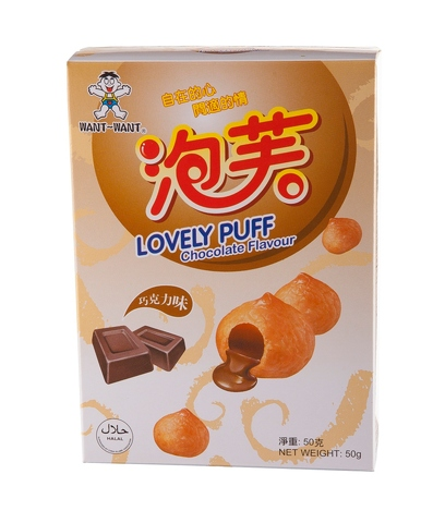 Want Want Lovely Puff (OEM) - Chocolate