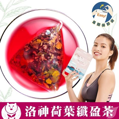 Roselle Lotus Leaf Tea