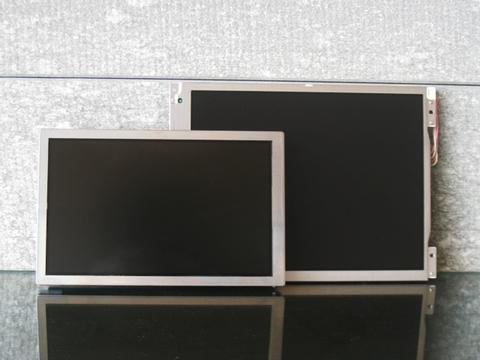 LCD Panel Monitor 20 inch~40 inch Display Screen