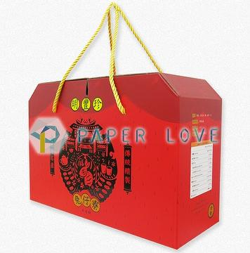 Gift Box DesignBiscuit Paper BoxPackage CasePackaging