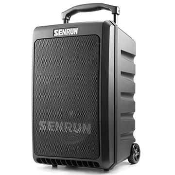 Multipurpose wireless portable amplifier speaker system