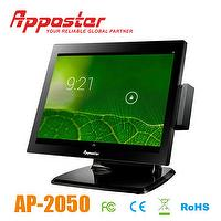 Appostar Android POS AP2050 Front View