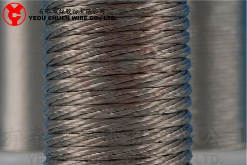 Nickel Copper Stranded Wire
