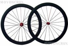 Carbon 50mm wheel set