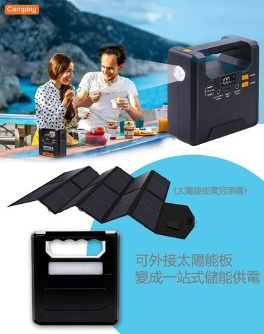 Taiwan Portable 36000mAh/133Wh Power Station AC110V Output Charging