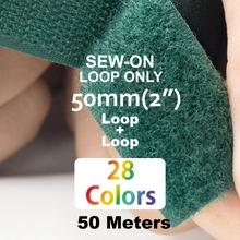 "50mm(2"") Width 25 Pair Meters Sew-On Loop ONLY"