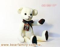 Stuffed Animals- Signature Bear