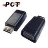 HDMI to VGA Mini Dongle