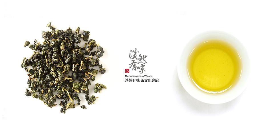 Lishan High Mountain Tea Loose Tea Leaf
