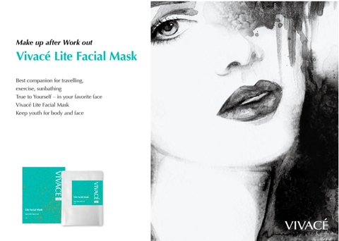 Skin Care Lite Facial Mask