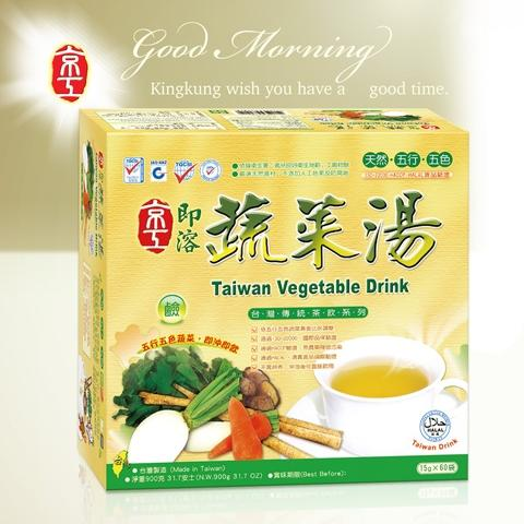 【King Kung】Vegetable Drink (15g x 60 packs) [100 boxes of shipping discount]