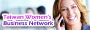 Taiwan Women's Business Network
