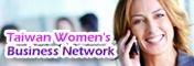 Taiwan Women's Business Network