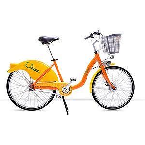 YouBike 1.0 Bicycle