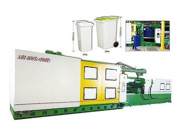 Dual Plate (2 plate) Type Plastic Injection Molding Machine