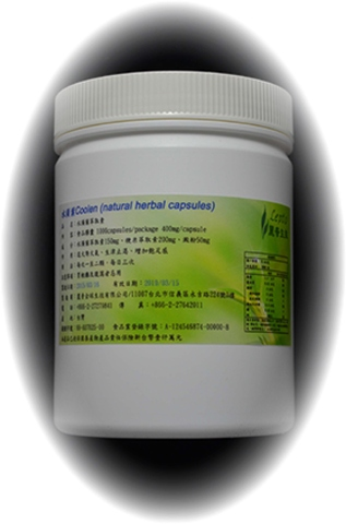 Coolen natural herbal capsules,agricultural foods other health supplement,