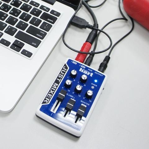 Maker Hart Mini Stereo Music Mixer Just Mixer Blue