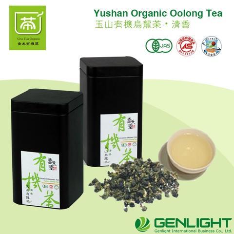 Chá Oolong Orgânico do Alta Montanha Yushan, Taiwan