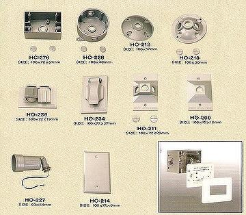 Halogen lamp, lamp tripod, junction boxes, distribution boxes, chain saw parts, cast aluminum air spray guns
