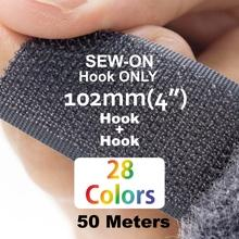 "102mm(4"") Width 25 Pair Meters Sew-On Hook ONLY"
