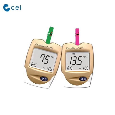 2018 Multi Function Blood Glucose with Hemoglobin Test Meter