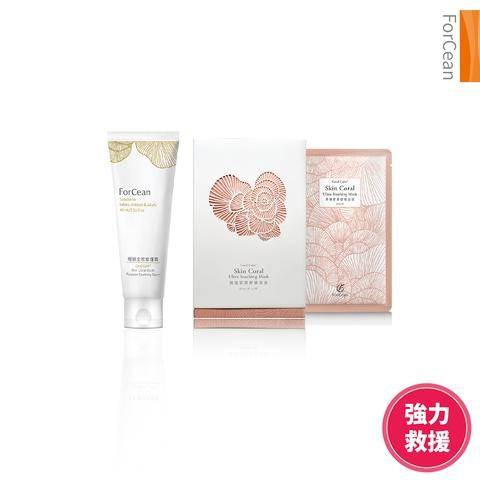 Skin Coral Multi-purpose Balm 40ml+ Mask 25mlx5pic
