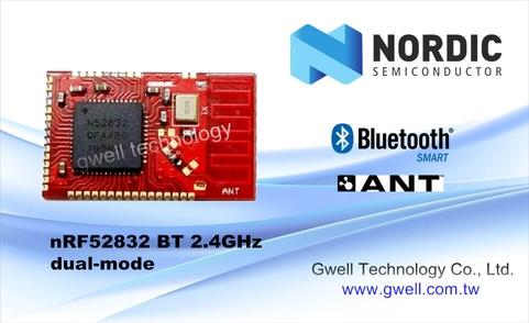 Taiwan Nordic Module nRF52832 BT 2 4GHz | Taiwantrade