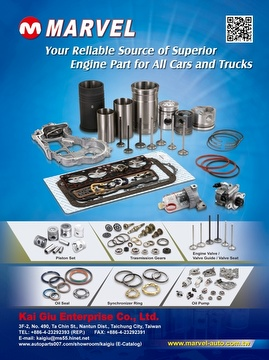 Engine Parts, Transmission Gears, Suspension Parts