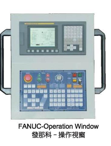 Fanuc控制器