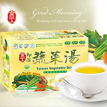 【King Kung】Vegetable Drink (8g x 10 packs)