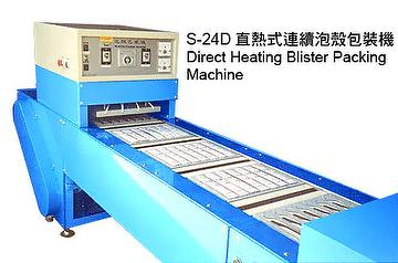 S-24D Direct heating blister packing machine