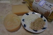 fruit vinegar handmade soap-Rice vinegar