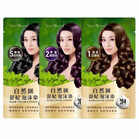 OEM Touch Color Natural Herbal Hair Dye Shampoo | DAH CHUAN ...