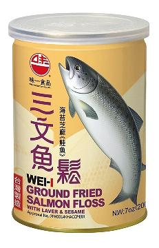 Ground Fried Salmon Floss(with Laver&Sesame)200g