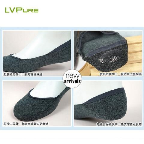 MIT Cotton non-slip flat socks 07